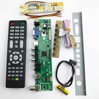 v56 Universal LCD TV Controller Driver Board PC/VGA/HDMI/USB Interface 1 lamp inverter +30pin 1ch-6bit lvds 561161