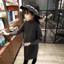 Girls Hitz 2016 female children in long sweater collar sweater factory direct supply elasticity problem