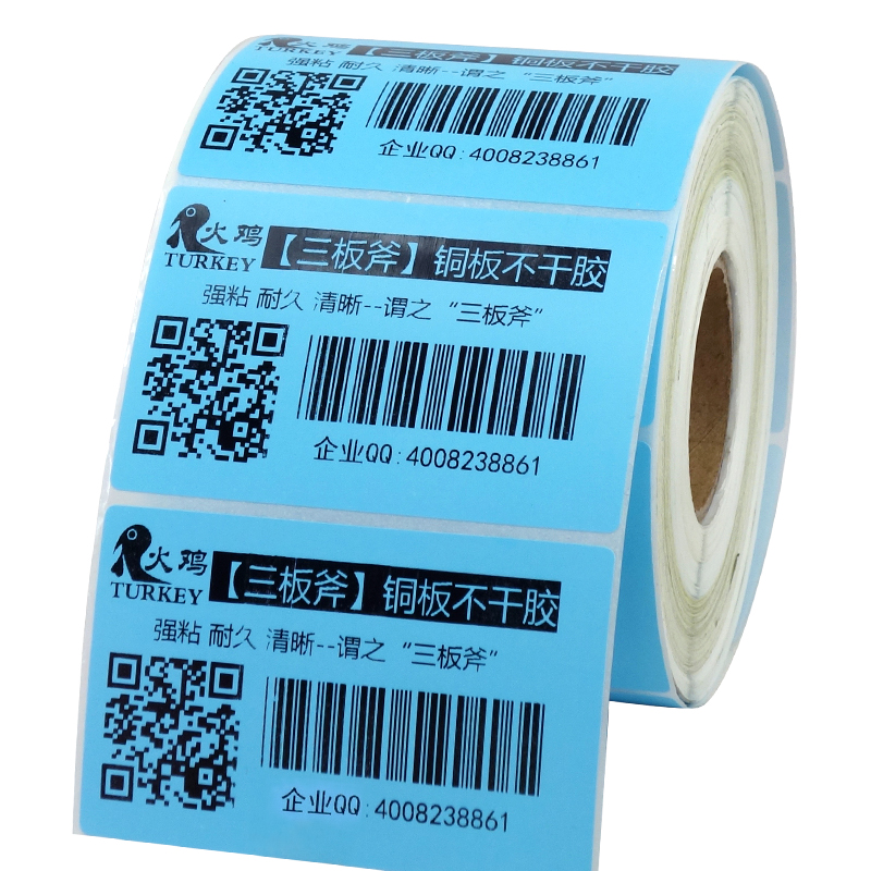blue  color  barcode thermal transfer  label  80mm  x50mm(1000 labels)  5 color available label label labels thermal label color - title=