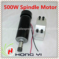 Top 500W ER11 collet 52mm diameter DC 0-100 CNC Carving Milling Air cold Spindle Motor For Engraving runout less than 0.01 mm