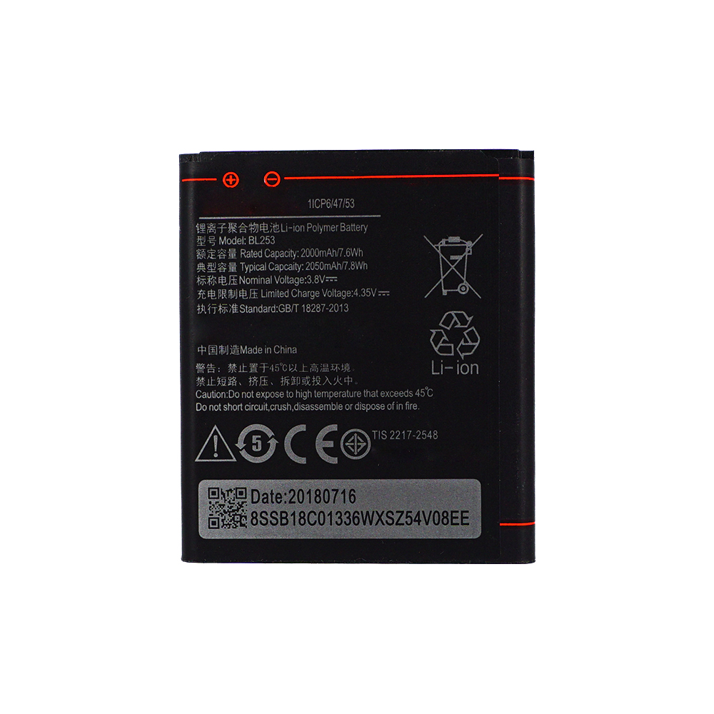 All kinds of cheap motor lenovo a1000 battery in All B