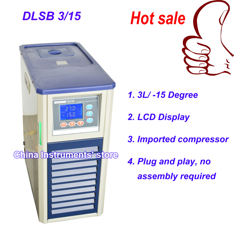 Free Shipping 3L/-15Degree recirculating cooling equipment laboratory recirculating water chiller with 2L rotary evaporator 490w cooling capacity vertical rotary compressor r134a suitable for beer chiller and mini water chiller