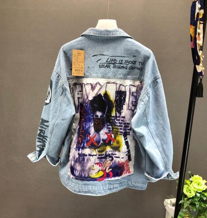Denim Autocollant Manteau Jeans 2019 En Cowboy Sac Graffiti Femmes Kelly De Veste Étudiant Impression Pu À Ciel Manches Longues Vestes Lâche qngx7Unw