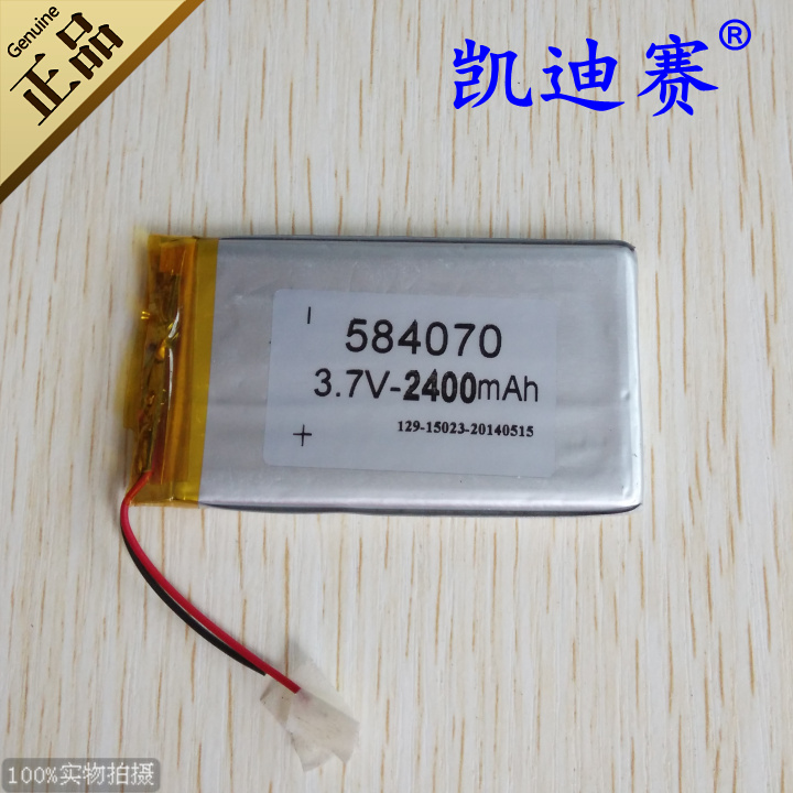 <font><b>3</b></font>.7v li po li-ion <font><b>batteries</b></font> lithium polymer <font><b>battery</b></font> <font><b>3</b></font> <font><b>7</b></font> <font><b>v</b></font> lipo li ion rechargeable lithium-ion for tablet dvr 584070 2400mah LED image
