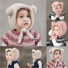 Baby Hat Cap Children Solid Baby Girl And Boy Caps And Hats Winter Newborn Hat Cute Bear Toddler Hats Boys And Girls Caps Cap(China)