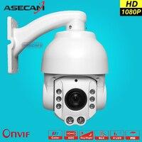 HD высокой Скорость Поворотная IP Камера 1080 P 30x авто зум оптический 5 ~ 90 мм объектив безопасности Открытый водонепроницаемый сети onvfi ipcam