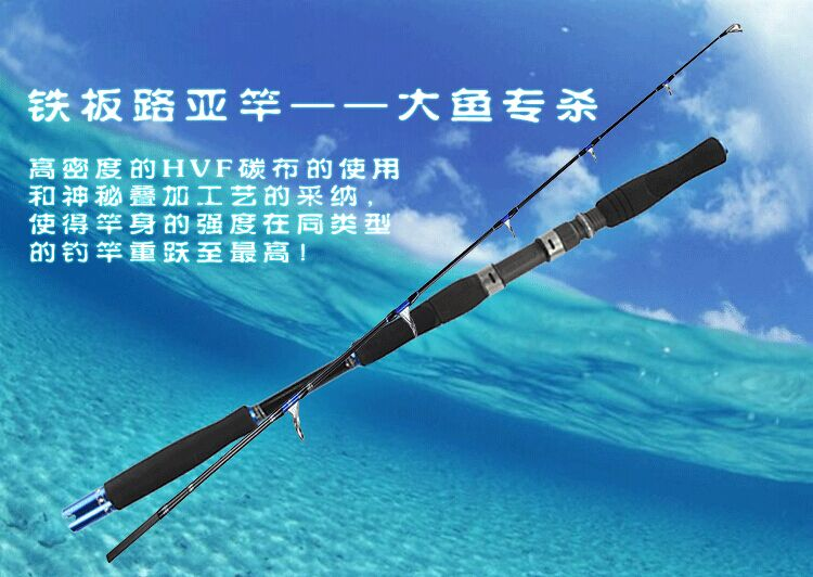 Kawa1.8m Boat Fishing Rod, One and A Half Section Carbon Iron Rod, Fuji Wheel Seat, Spnning / Casting Fishing Jig Rod