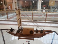 Ship model /model boat kits China canvas boat The Taihu fishing boat n scale Free shipping Z008