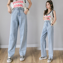 Vintage jeans women high waisted wide leg pants jeans casual loose Straight trousers korean street style denim womens clothing new fashion hot casual womens loose denim wide leg pants high waist straight jeans trousers free shipping