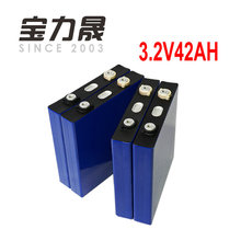 12 pcs lifepo4 battery 3.2v40ah 42ah 45ah 12V40AH 12.8V  LiFePo4 LFP Lithium iron Phosphate Battery Pack with no BMS  for solar