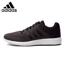 Original Adidas ClimaCool Men's Running Shoes Sneaksers