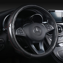 KKYSYELVA Leather Car Steering Wheel Cover 38cm Comfort Breathable Covers for Auto Interior Accessories