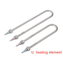 500 W/1000 W/1500 W/2000 W/3000 W/4000 W en forma de U elemento de calentamiento SS304, M16X25 u-tipo tubo de calefacción eléctrica para calentador de toallas de hilo