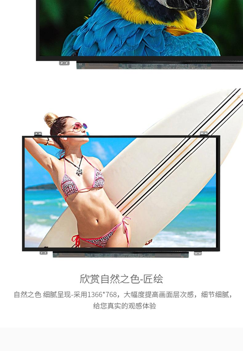 New LED Laptop Screen Panel NT140WHM-N41 NT140WHM-N31 LP140WH8 TPC1 LP140WHU TPD1 TPE1 N140BGE-EA3 1366*768 30pin Martix Display