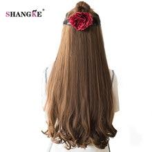 SHANGKE 26 дюймов Длинные накладные волосы на заколках синтетические волосы на заколках термостойкие накладные прически для женщин доступны 3 длины