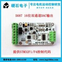 5689 Dual Channel 16 Bits de Alta Precisão Módulo de Interface SPI DAC Fornece STM32 Rotinas.