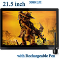 2015 New Digital Graphic Drawing Tablet P50S Rechargeable Pen 21.5 inch Upgraded of 19 Inches IPS Monitor 1920x1080 HD Display