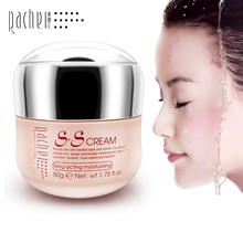 RACHELL Korean Day Cream Moisturizing  Cosmetic Deep  Face Creams Hydrating Anti Wrinkle whitening Lift Esseence Skin Care 50g