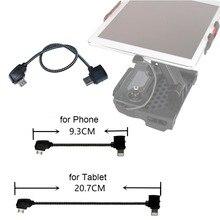 Кабель передачи данных OTG пульт дистанционного управления для телефона планшета разъем Micro usb type-C IOS Удлинительный кабель для DJI Mavic Pro Air Mavic 2 Pro