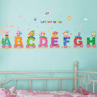 Genial DIY Cartoon ABC Letter Train PVC Wall Sticker Home Decals Animal Kids Room  Wall Decor Stickers Poster Wallpaper Nursery Wall Art In Wall Stickers From  Home ...