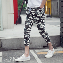 Men Military Ankle length Pants Harem Hip Hop Camouflage Trousers Streetwear Sweatpants Hombre Male Casual Cargo