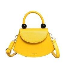 2019 Hot New Quality PU Leather Womens Designer Handbag Female European Fashion Crab Shape Bag  Stylish Shoulder Messenger Bags