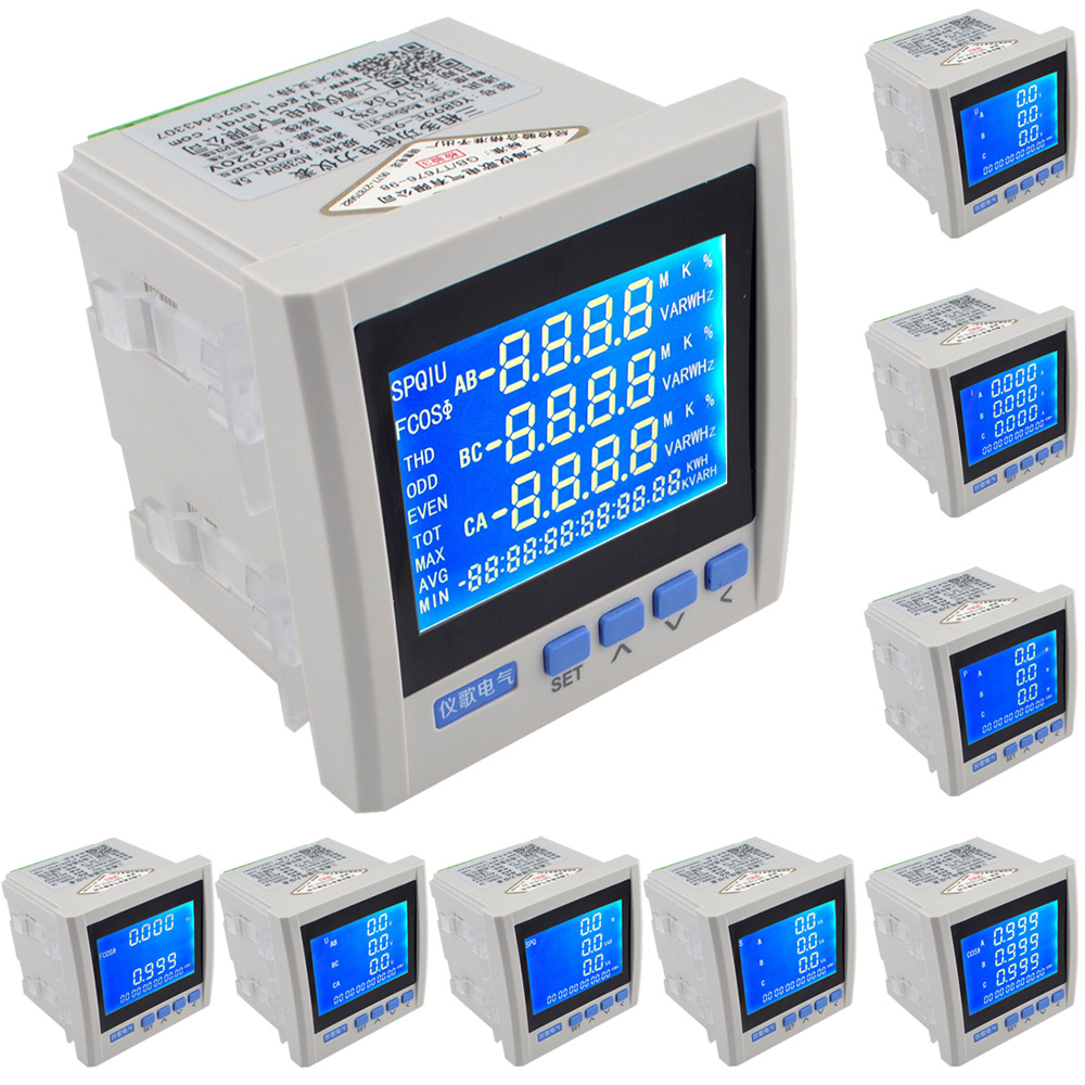3P Three phase Multifunction LCD Digital Volt Amp Power Meter Energy Accumulation RS 485 Network Table