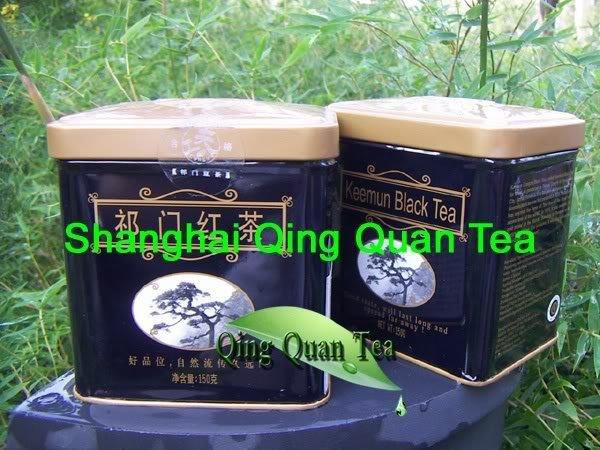 organic keemun black tea, qimen red tea, ranked one of top three black teas in the world ,150g/tin, free shipping