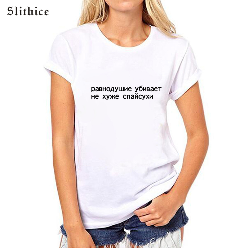 Slithice female T-shirt Top Short Sleeve Fashion Russian Letter Printed Casual Women tshirt tees Black White Grey