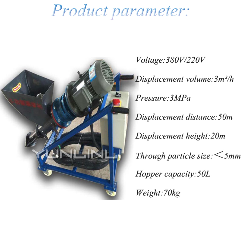 High Pressure Cement Grouter 220V Horizontal/Vertical Type Cement Injector Paint Mortar Putty Concrete Grouting Equipment