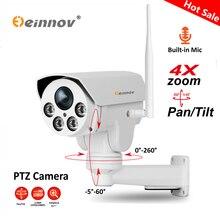 Einnov PTZ IP 카메라 4X 줌 1080P 야외 무선 홈 보안 카메라 Wifi 비디오 감시 오디오 기록 Onvif HD IR Wi fi