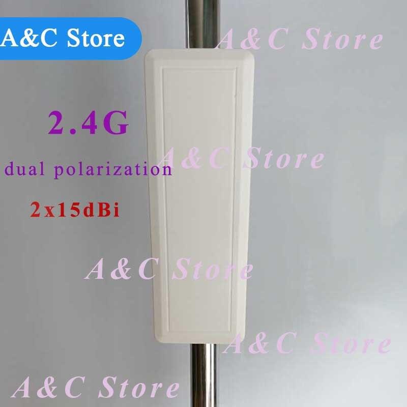 wifi antenna 30dBi 2 4g antenna indoor ourdoor Dual polarization Wall Mount Patch Panel Flat Antenna