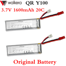 2 Pieces/ lot Original 3.7V 1600mAh 20C Lipo battery for Walkera QR Y100 Battery  RC Aircraft Walkera QR Y100 Parts QR Y100-Z-15