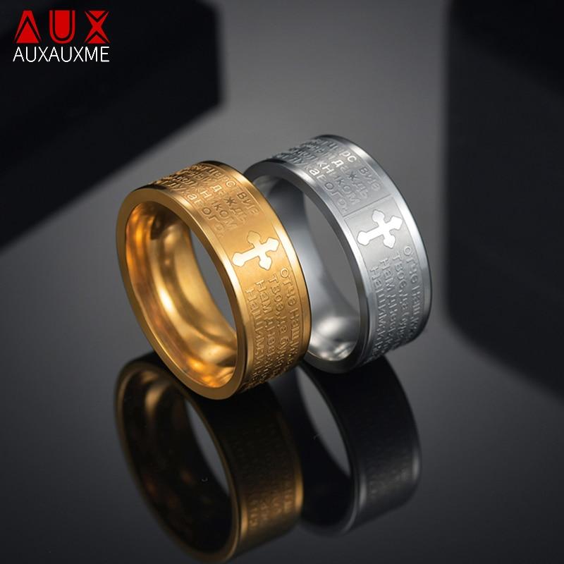 Auxauxme 8 мм, русское Писание, крест, Золотое кольцо из титановой стали, Библия, молитва Бога родственника, христианские ювелирные изделия