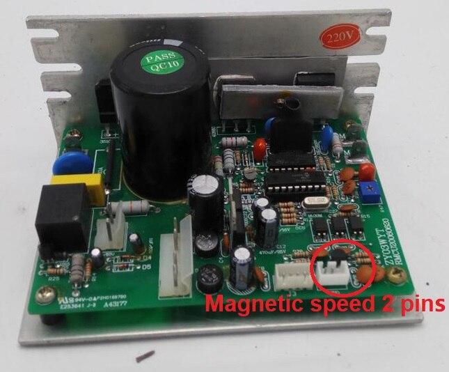 Trasporto Libero ZY03WYT di velocità Magnetico velocità Della Luce SHUA brothers tapis roulant circuito bordo di driver della scheda madre di controllo tapis roulant