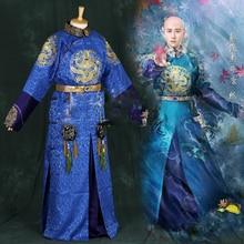 3 Designs Emperor Kangxi Qin JunJie Qing Dynasty Prince Costume Hanfu for TV Play Legend of LongZhu Wu Jian Dao male hanfu