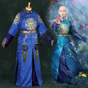 Image 1 - 3 Designs Kaiser Kangxi Qin JunJie Qing Dynastie Prinz Kostüm Hanfu für TV Spielen Legende von LongZhu Wu Jian Dao männlichen hanfu