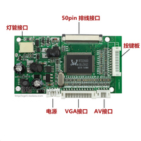7 inch 8 inch 9 inch LCD panel driver AT070TN92/94 LCD screen 50pin universal driver board