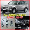 Pure White Canbus No Error Free LED Car Light For BMW X3 E83 LED Interior Light