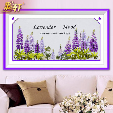030403 With embroidered hang a picture to the sitting room bedroom suite lavender purple seven new DIY European cross-stitch
