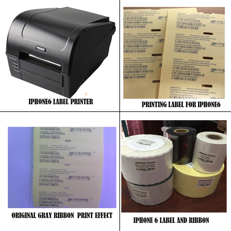 IOS Cellphone solution with 300dpi transfer sticker printer machine provide professional technical support for 6/6s imei label