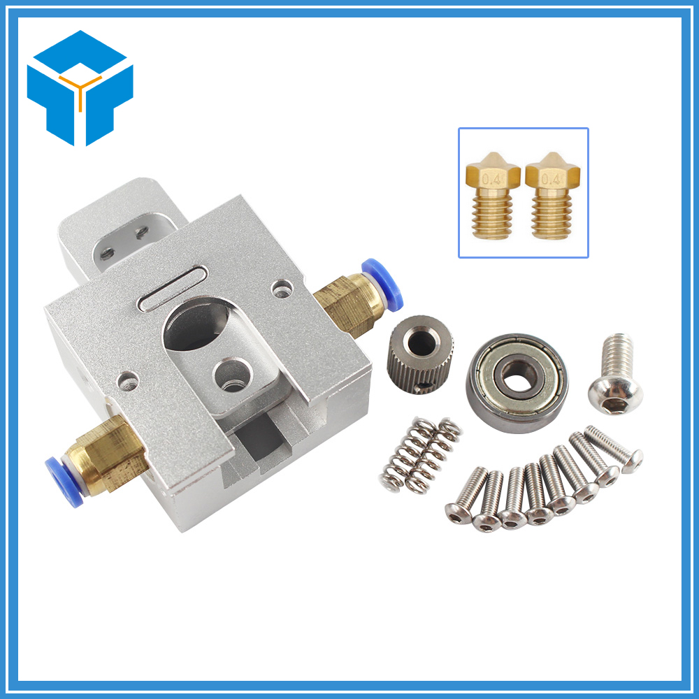 3D Printer Bulldog Extruder All-metal for 1.75mm Compatible J-head MK8 Extruder DIY robotdigg bulldog extruder