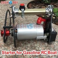 Model RC Boat Starter