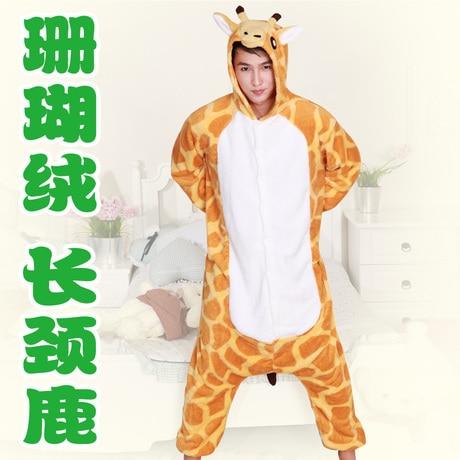 c49a8cf73127 Animal Giraffe Adult Onesie Flannel Coral Fleece Polyester Unisex Cos  Pajamas Christmas Party Pajama Pyjamas Plus Size S-XL