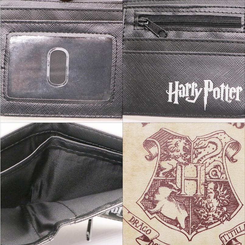 Harry Potter Short Wallet (6)