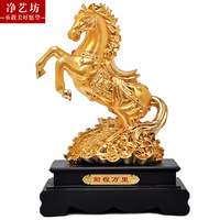 Horse ornaments crafts opening move success to business gifts custom office knick knacks living room
