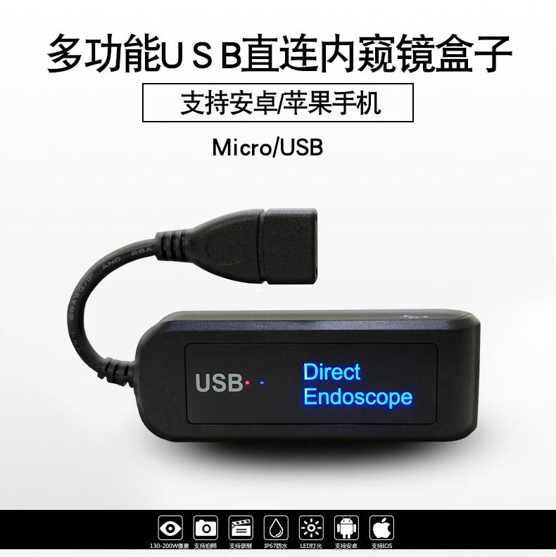 Прямые эндоскопа передачи Поддержка все 5.5 мм 7 мм 8 мм USB Эндоскопа Камеры