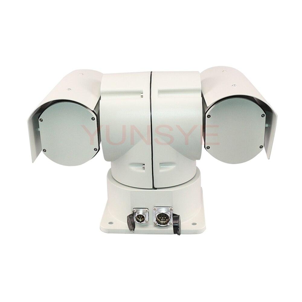 YUNSYE Polizei Hochgeschwindigkeits-PTZ-Kamera 22X Zoom 2.0MP INFRAR - Schutz und Sicherheit - Foto 2