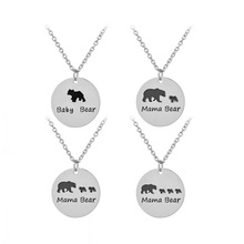 Daisies Mama Bear Simple Round Pendant Necklace Mom Mother's Day Birthday Gift for Mom Mama Bear Statement Necklace