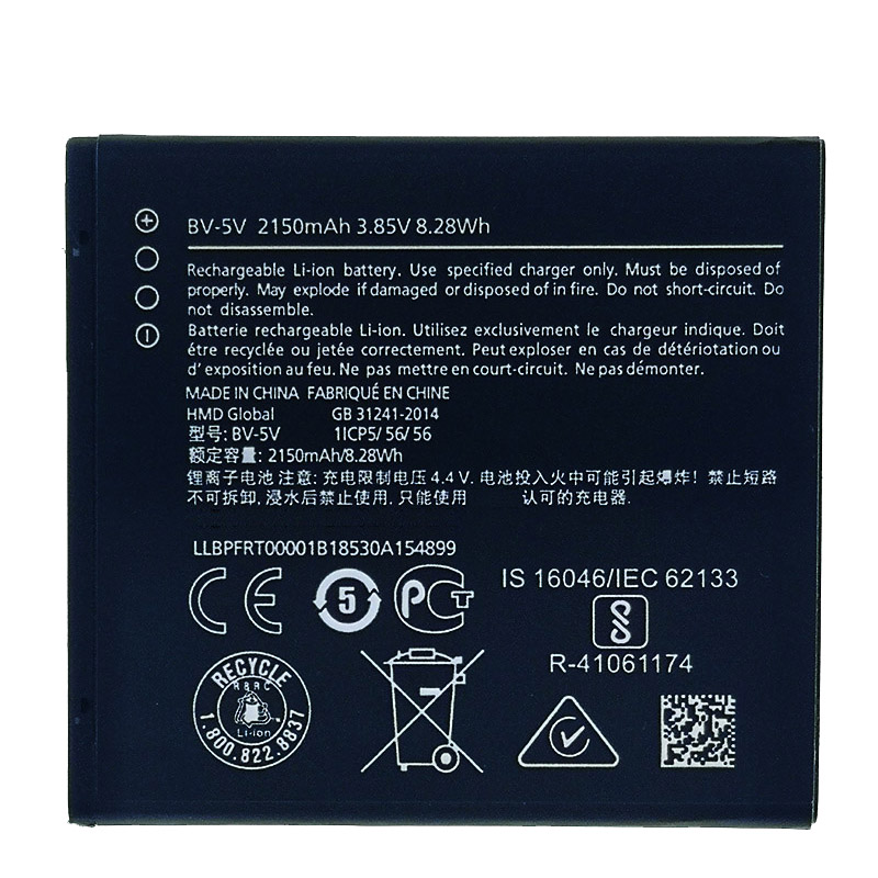 2150mAh BV-5V Battery For Nokia 1 TA-1047 Mobile Phone In Stock Latest Production High Quality Battery+Tracking Number